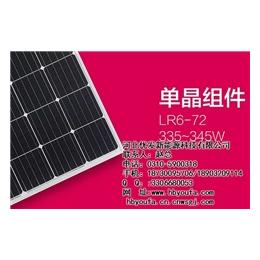 单晶组件,优发新能源科技厂家,单晶组件厂家价格