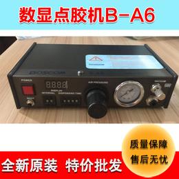 特价批发BOSCOM点胶机喷射点胶设备B-A6自动点胶机