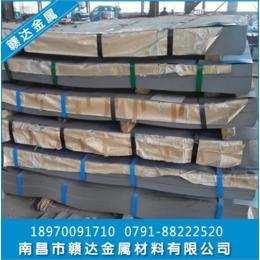 江西钢材 镀锌板厂家直销 赣州镀锌板批发
