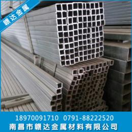 南昌镀锌方管 余干不锈钢钢材方管批发 厂家直销缩略图