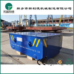 模具冲压电动平车生产厂转运钢铝热卷材无动力平板车免检设备