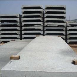 预制构件制作安装 大型预应力屋面板