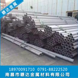 江西管材赣州管材新余无缝管不锈钢管专卖 支持一件代发