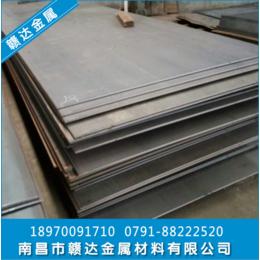 江西鋼板南昌鋼板中厚板可加工樂平中厚板批發縮略圖
