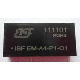 0-10mA转4-20MA 直流电流信号处理模块