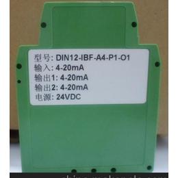 0.4-2V转4-20MA 一进二出信号处理