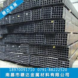 江西方管南昌方管不锈钢方管批发厂家直销缩略图