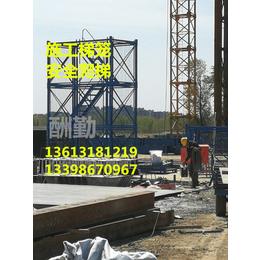 高墩高速建筑施工酬勤施工梯笼