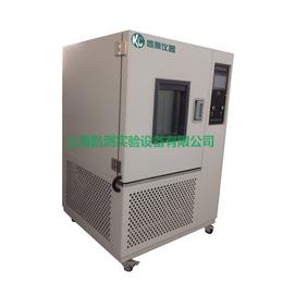 供应高温高湿试验箱品质保证厂家直销