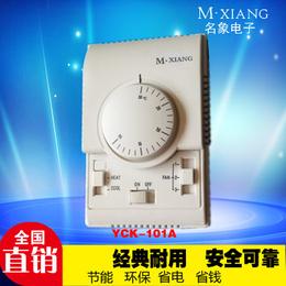 名象正品YCK-101系列机械膜盒式温控器YCK102A