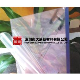 漳州PVC发泡板 莆田PVC硬板 宁德透明PVC板生产厂家