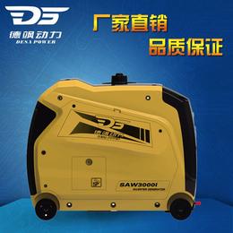 静音3kw汽油发电机德飒动力