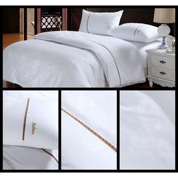 深圳君康传奇批发酒店床上用品酒店布草床品四件套订做