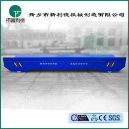 化工用轨道平板车图纸搬运用无动力平板车免检设备