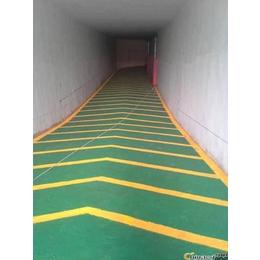 地坪施工看过来青岛本地无震动防滑车道材料专卖万信