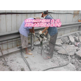 路面拆除混凝土机械代替炮击破碎锤万博manbetx官网登录