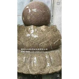 福建石雕厂供应石雕风水球户外大型风水球喷泉
