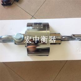 吉林长春3T钢铁冶炼厂专业悬挂型电子吊秤