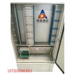 SMC光缆交接箱96芯144芯288芯576芯室外电信级机柜
