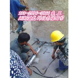 破桩头机械专用破拆钢筋混凝土桩头的静爆设备生产厂价