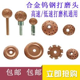 钨钢轮胎打磨头 合金钢低速气动打磨头钨钢打磨轮轮胎补胎打磨机