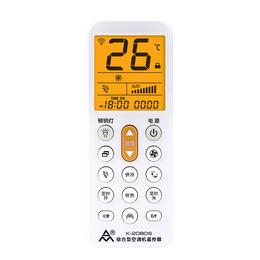 CHUNGHOP众合牌万能空调遥控器K-2080S