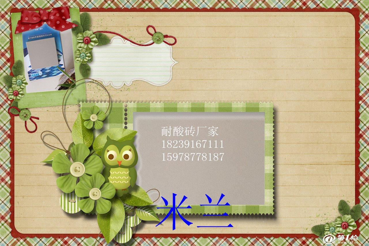 ppt 背景 背景图片 边框 模板 设计 相框 游戏截图 1280_853