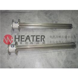 昊誉非标定制法兰式电热管 供应电加热管电加热器质保两年