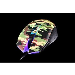 磁动力ZM5迷彩吃鸡鼠标RGB灯光宏定义鼠标