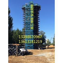 建筑施工酬勤标准型施工梯笼