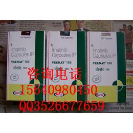 北京印度格列卫 国产格列卫价格 印度格列卫价格