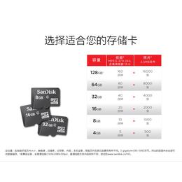 华强北4G8G16G32G高速内存卡批发价格
