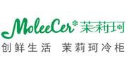 广州市茉莉珂制冷设备有限公司