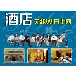 企业无线网络解决方案方法