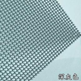 304金刚网深灰色 60 加厚加密