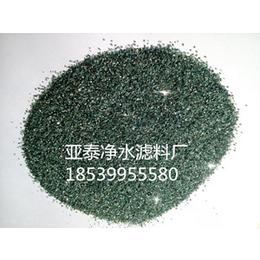 巩义亚泰绿碳化硅价格 质优价廉 安徽安庆磨料厂