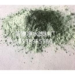 巩义亚泰绿碳化硅价格 质优价廉 山东济宁磨料厂