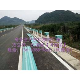 贵州毕节乡村路护栏板+喷塑护栏板生产基地
