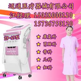 中医定向透药仪生产型企业