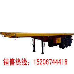 低平板挂车+12.5米低平板挂车+低平板半挂车价格