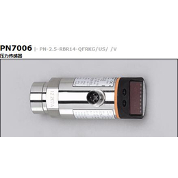 德国IFM易福门压力变送器PN7006天津授权经销商