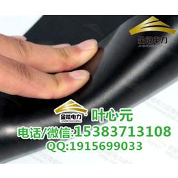 韶山市配电室专用黑色5mm绝缘胶垫 绝缘地胶厂家