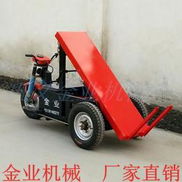 金业楼层运砖车 加气块拉砖车 电动拉砖车