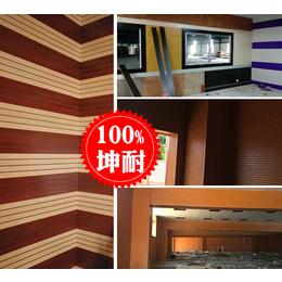 茂名槽木吸音板 会议室健身房录音棚墙体隔音板 密度板