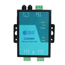 高精密CAN总线光纤连接器GCAN-208传输快距离远防干扰