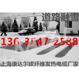 上海电热膜厂家  上海电热膜  上海电热膜工厂