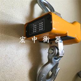 四川广安15吨一体式电子吊秤  吊式电子秤