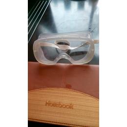 电厂专用防护眼镜 厂家直销 金河电力