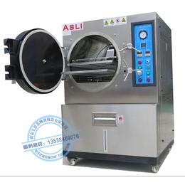深圳pct老化试验箱生产商