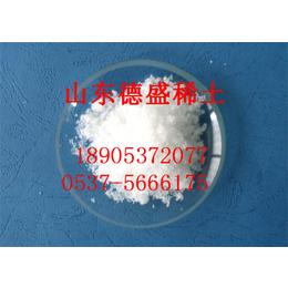 高端试剂氯化铕现货供应100g起下单